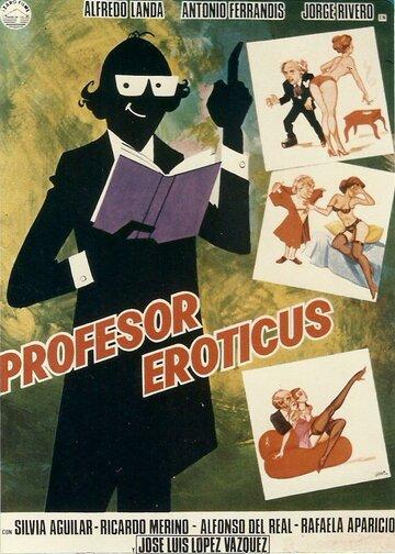 Профессор Эротикус (1981)