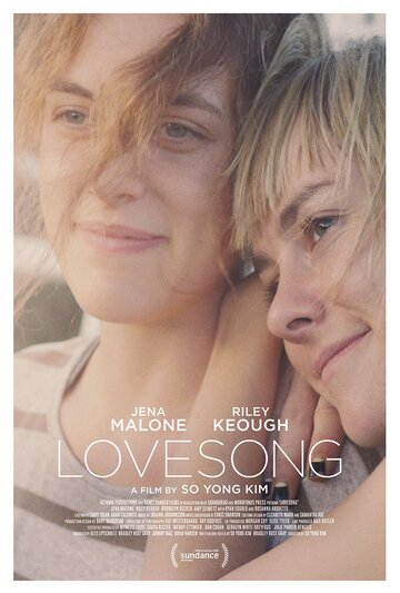 Фильм Песня о любви