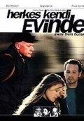 Вдали от дома (2001)