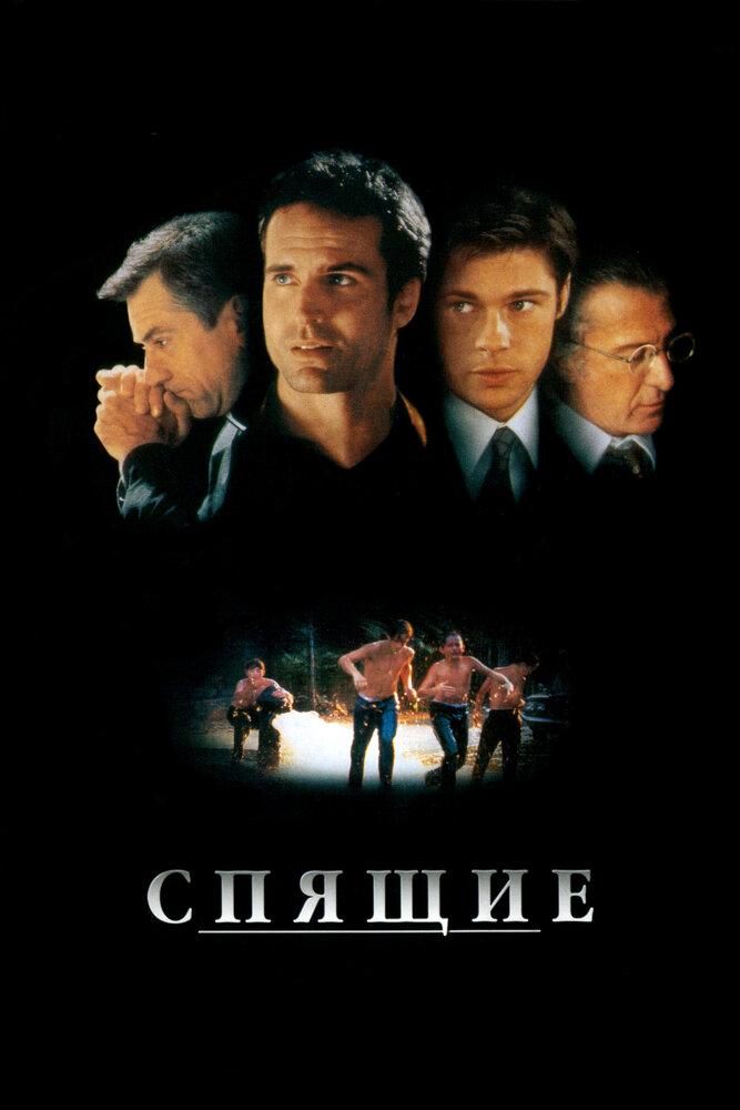 https://www.kinopoisk.ru/images/film_big/4515.jpg