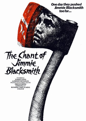 Песнь Джимми Блэксмита (1978)