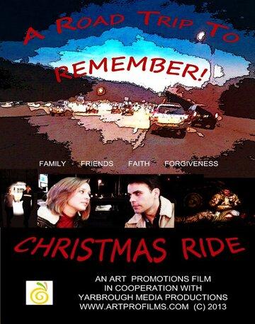 (Christmas Ride)