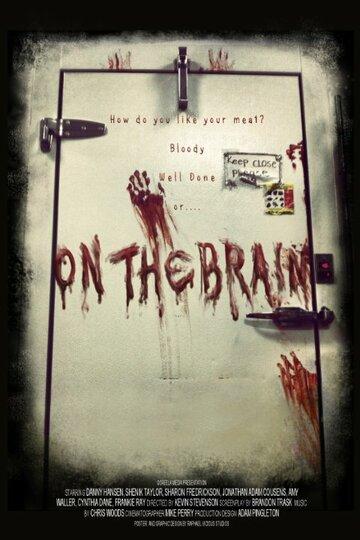 В мозгу полный фильм смотреть онлайн