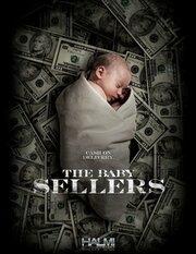 Продавцы детей (2013)