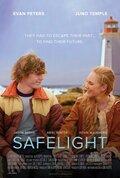 Безопасное освещение (2015)