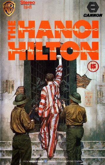 Ханой-Хилтон (1987)