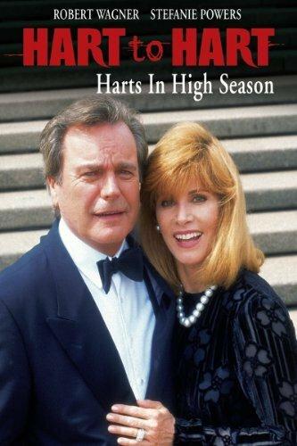 Супруги Харт в Австралии (1996)