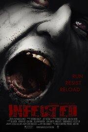 Инфицированный (2013)