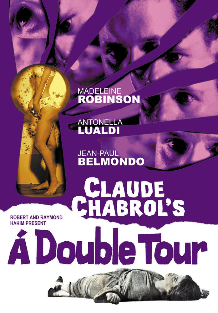 На двойной поворот ключа / A double tour (1959) DVDRip-AVC от Torrent-Xzona