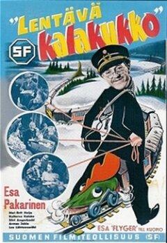 Летающий калакукко (1953)