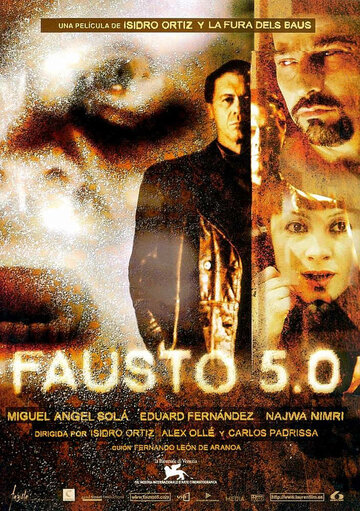 Фильм Фауст 5.0