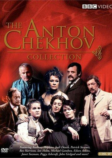 BBC: Пьеса месяца (1965)