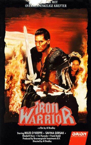 Стальной воин (1987)