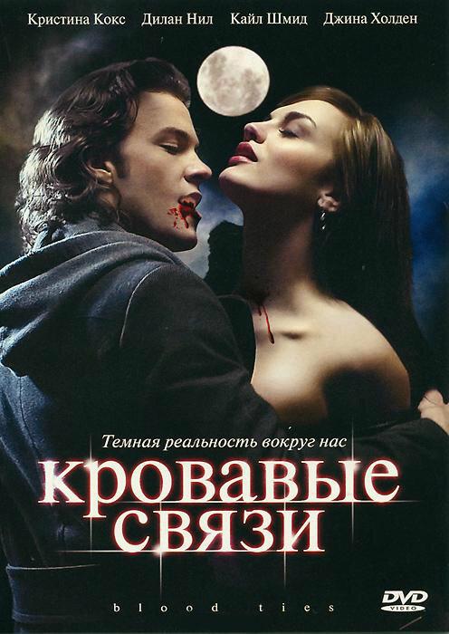 KP ID КиноПоиск 394049