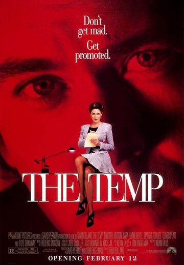 Временная секретарша (The Temp)