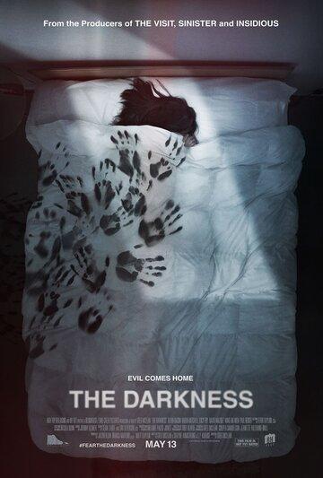Смотреть онлайн Темнота