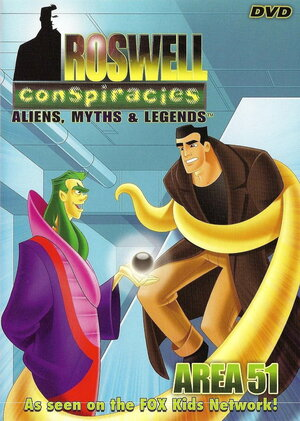 Удивительные мифы и легенды (1999)