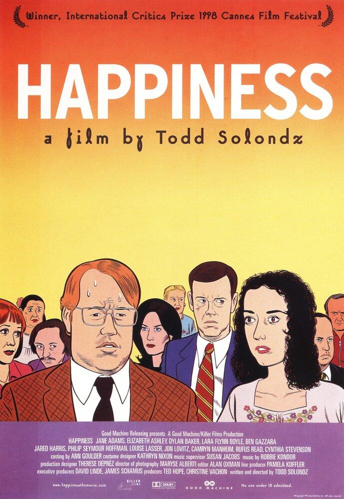 фильмы не было бы счастья: