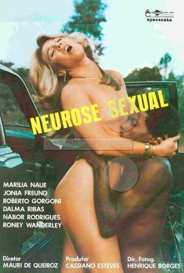 Сексуальный невроз (1985)