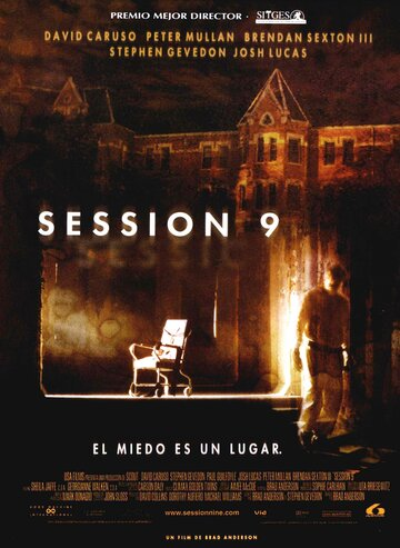 Девятая сессия 2001