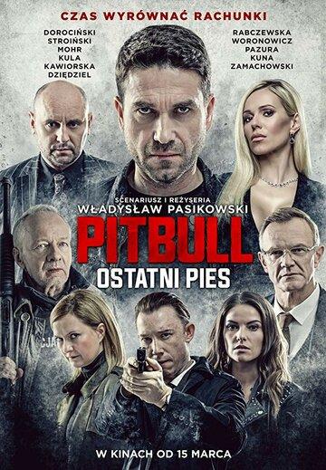 Питбуль. Последний пес / Pitbull. Ostatni pies. 2018г.