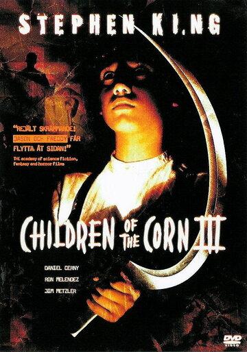 Фильм Дети кукурузы 3: Городская жатва