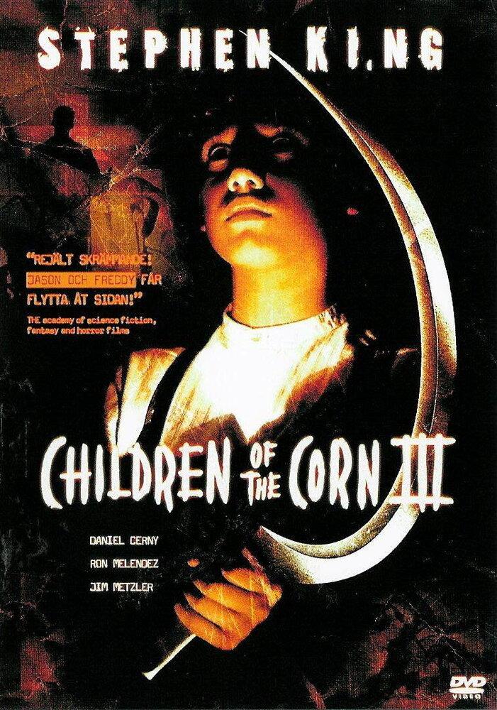 Дети кукурузы 3: городская жатва — кинопоиск.