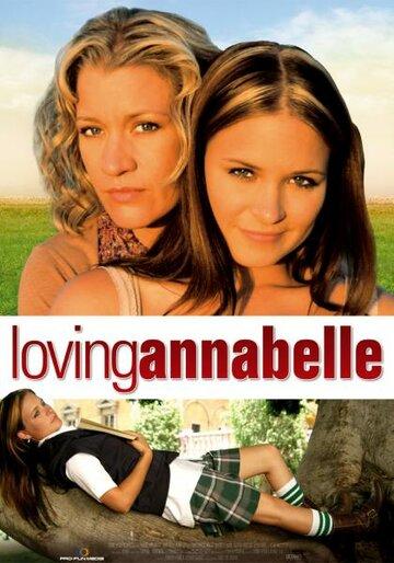 Лучший фильм лесбиянки