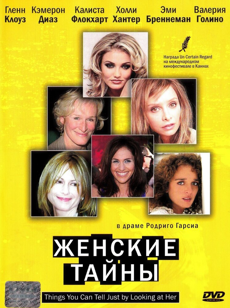 KP ID КиноПоиск 856