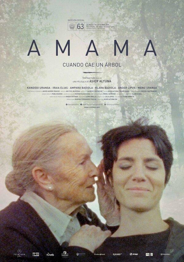 Бабушка (2015)