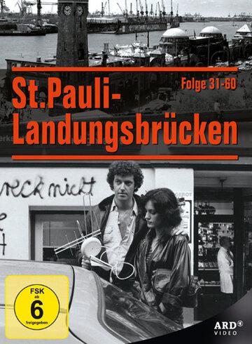 Пристань Святого Пауля (St. Pauli-Landungsbrücken)