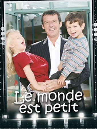 Маленький мир (2008)