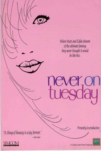 Никогда во вторник (1989)