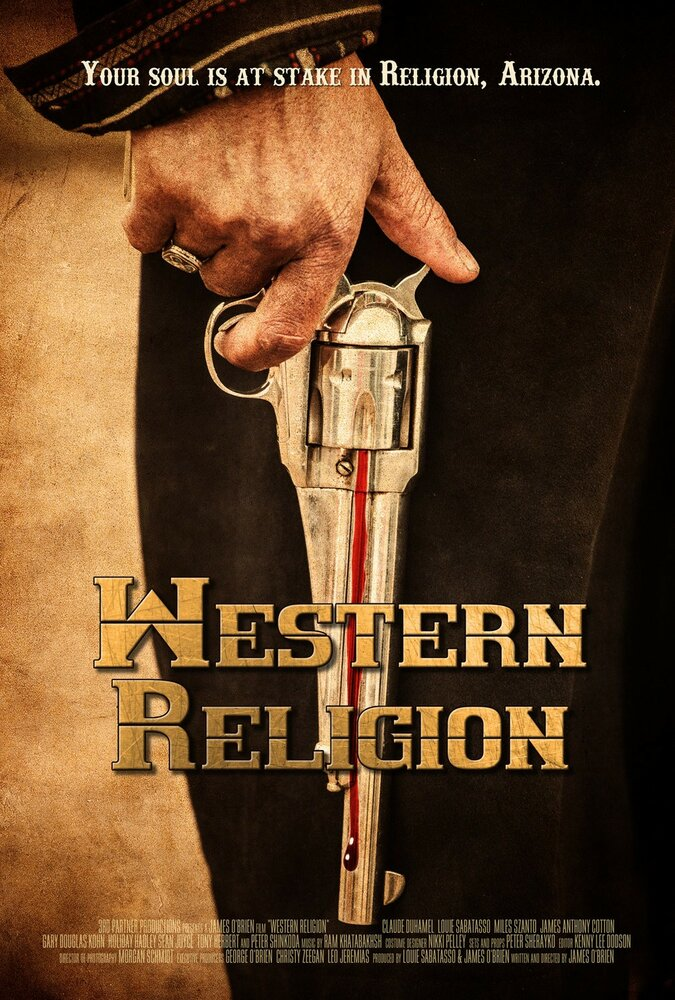 Западная религия 2015 скачать торрент