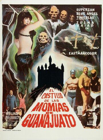 Замок мумий Гуанахуато (1973)
