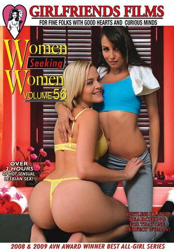 Женщины в поисках женщин 56 (Women Seeking Women 56)