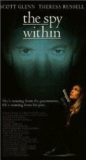 Полет голубки (1995)