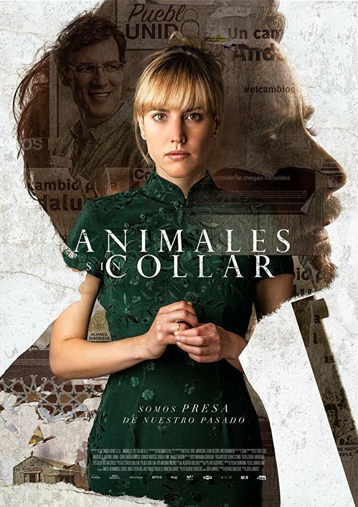 Животные без ошейника (2018)