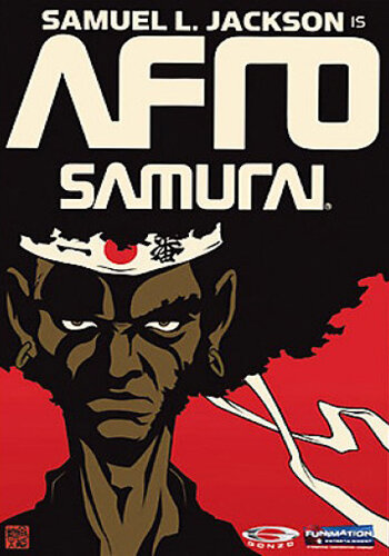 Афро самурай