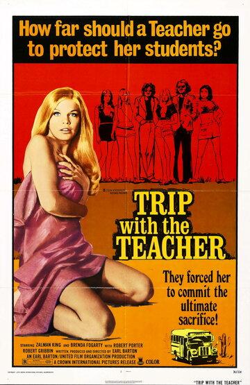Путешествие с учителем (1975)
