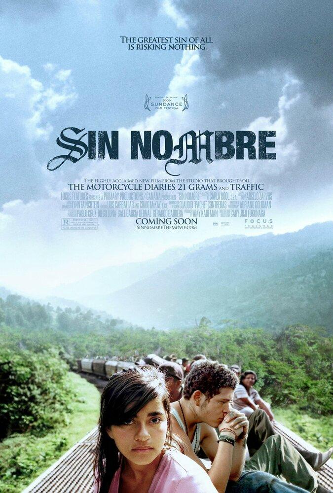 Без имени / Sin nombre (2009)