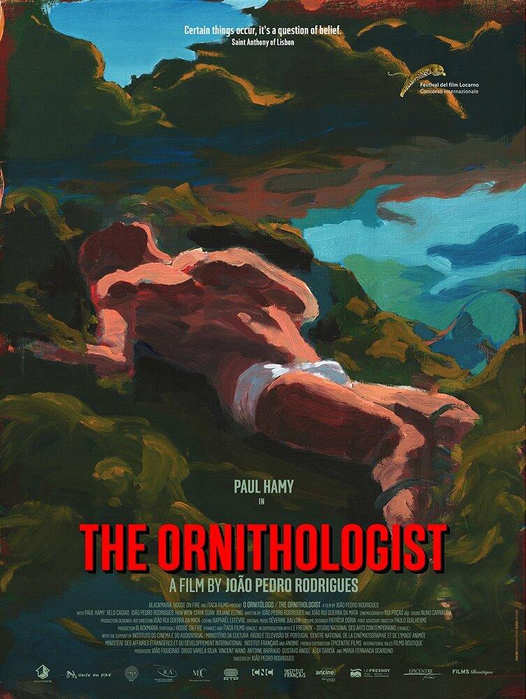 Орнитолог (2016)