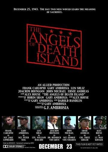Ангелы с острова Смерти (The Angels of Death Island)