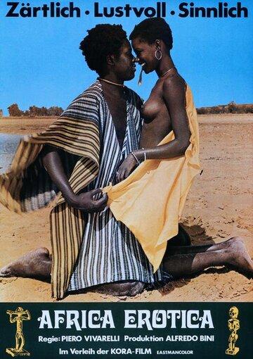 Чёрный декамерон (1972)