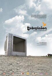 Телевидение (2012)