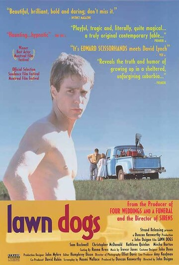������� ������� (Lawn Dogs)