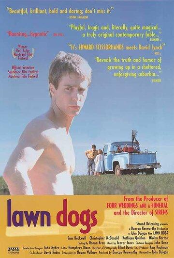 Луговые собачки 1997
