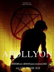 Apollyon (2018) смотреть онлайн фильм в хорошем качестве 1080p