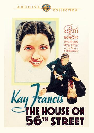 Дом на 56-й улице (1933)