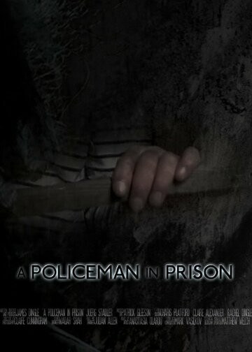 (A Policeman in Prison)